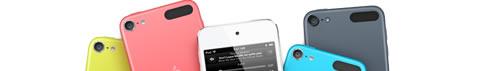 Recarga tu cuenta de iTunes